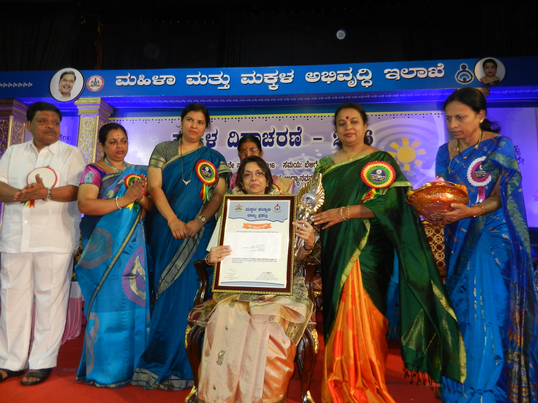 Akshara Foundation Award (1)