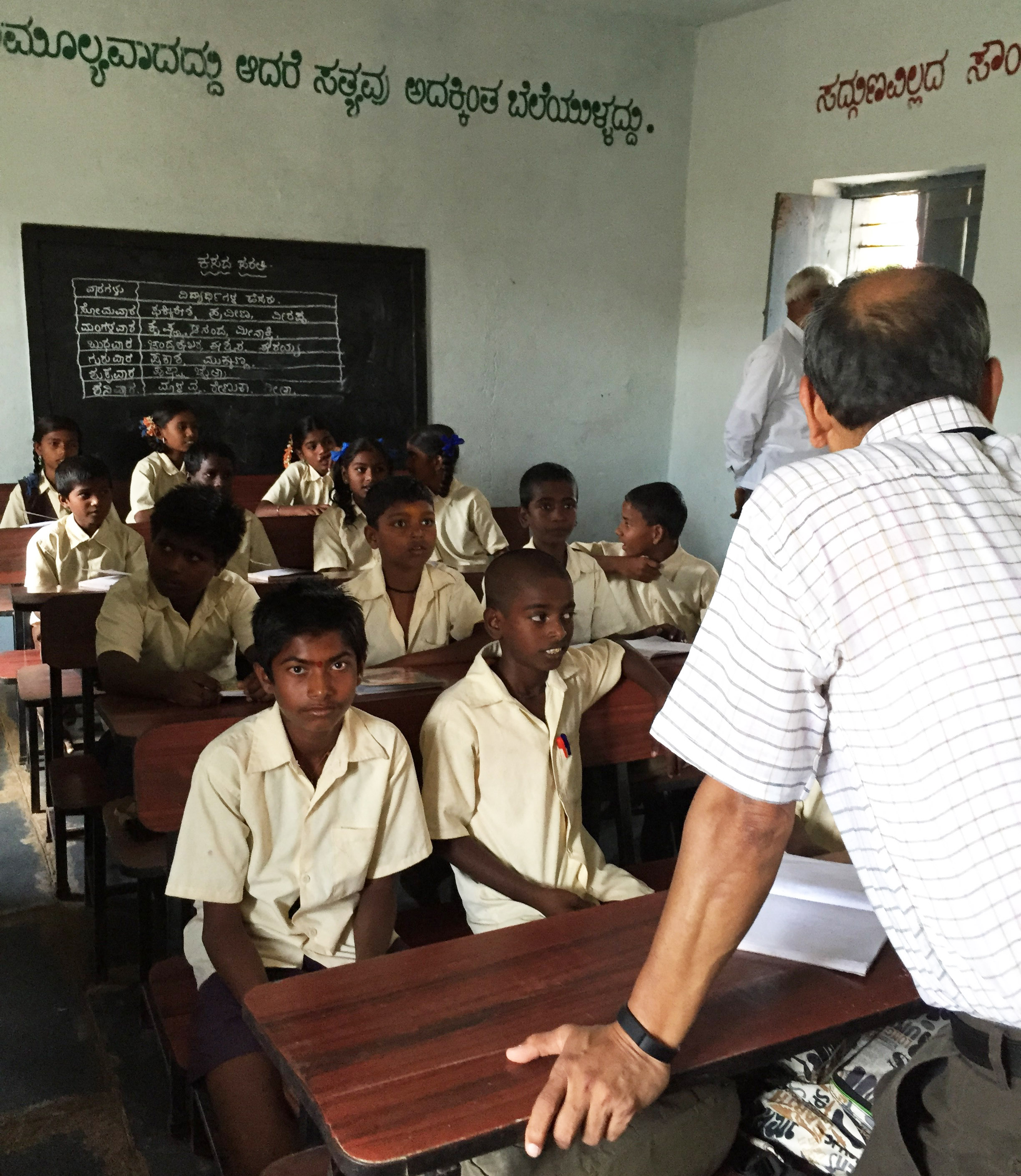 My first visit to a government school in rural India  - Akshara